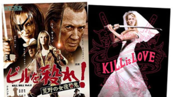 blog 5th anniversary &The Best Films of the '00s!