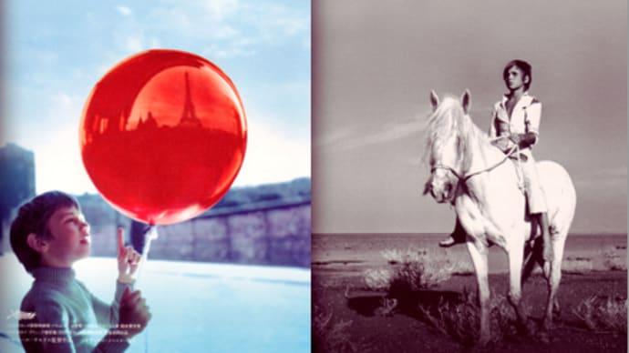 赤い風船・白い馬