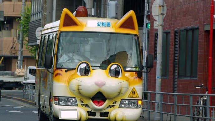 猫と・・・・・