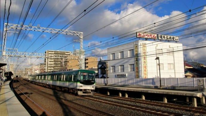 京阪本線     土居駅 ホーム