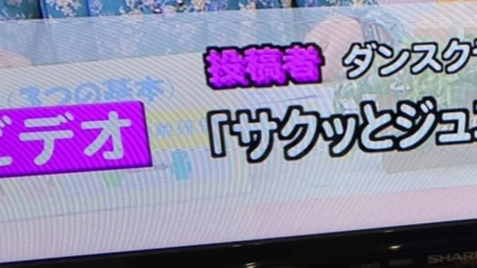 今朝の佐久ケーブルテレビ朝の生放送ニュース番組投稿動画です〜さくっとJB六月号の紹介でした!