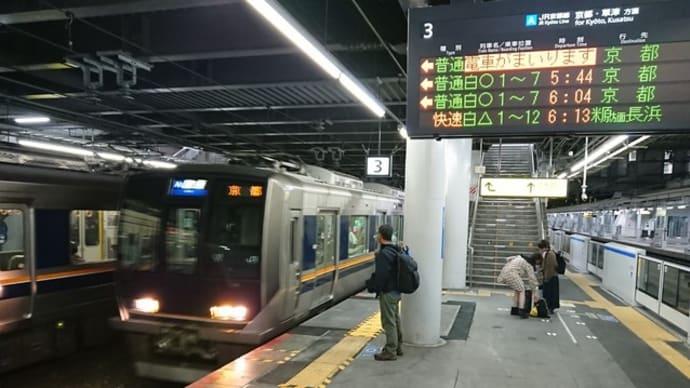 「朝ラー」の京都