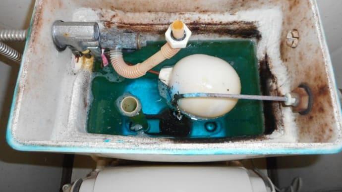 トイレの水漏れ修理・・・千葉市