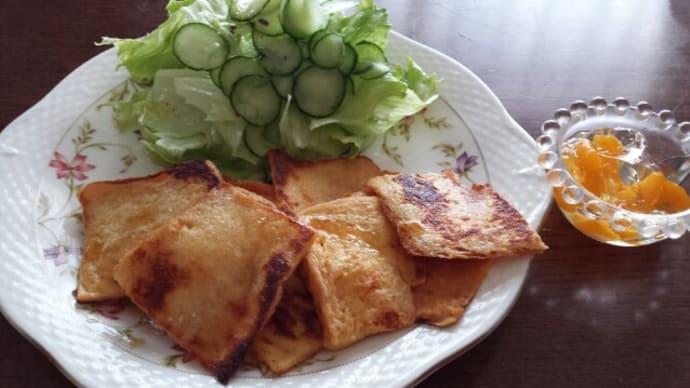 6/15の夕飯は豚丼!