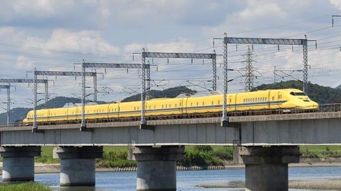 加古川橋梁 ドクターイエロー(2017.8.3)