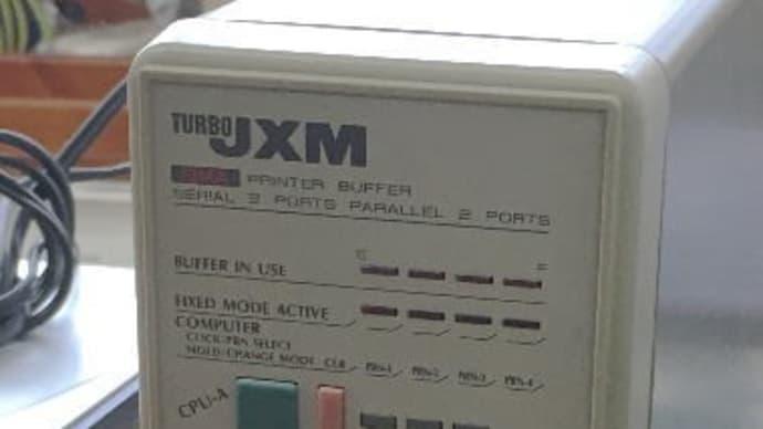 プリンタバッファJXM-4000Tの設定作業