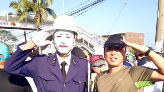 尚巴志ハーフマラソン'15~スタート