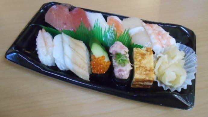 【お・寿・司~♪】
