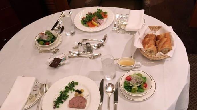 帝国ホテル大阪*ルームサービスで夕食&朝食
