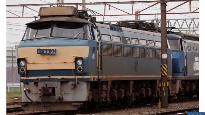 吹田機関区EF6633