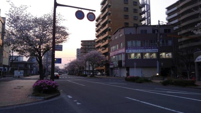 福岡 ジモティー