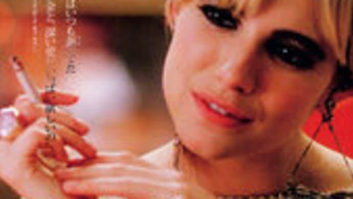 ファクトリー・ガール/FACTORY GIRL