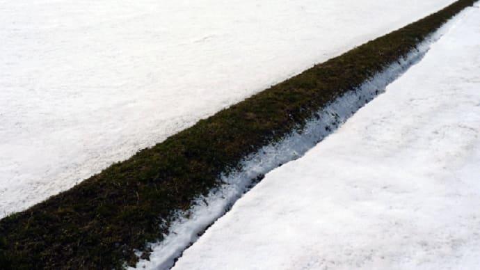八甲田雪の回廊ウォーク③