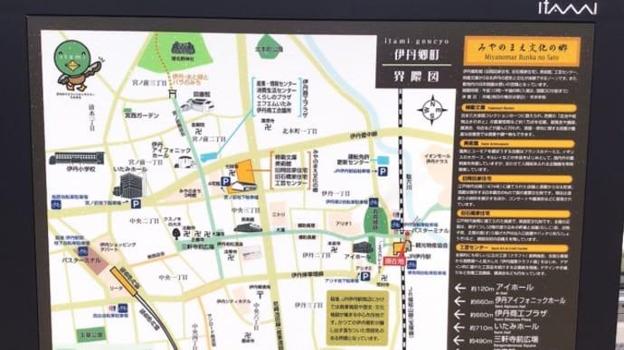 JR伊丹駅で昼ごはん
