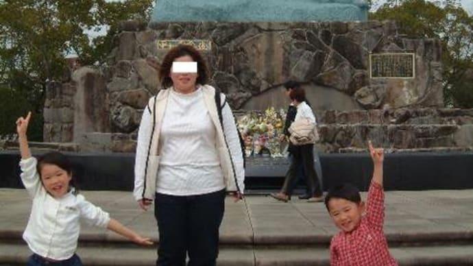 長崎 2004年 2月