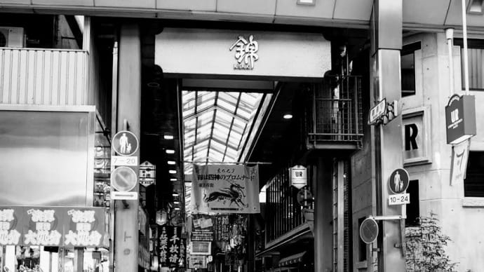インバウンドで混雑する以前の京都