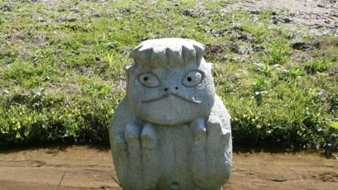 長興寺<一>