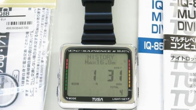 中古ダイブコンピュータのTUSA.IQ800とIQ850在庫あります
