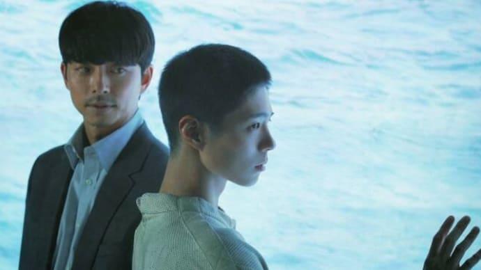 韓国映画「徐福」好調!(らしい)
