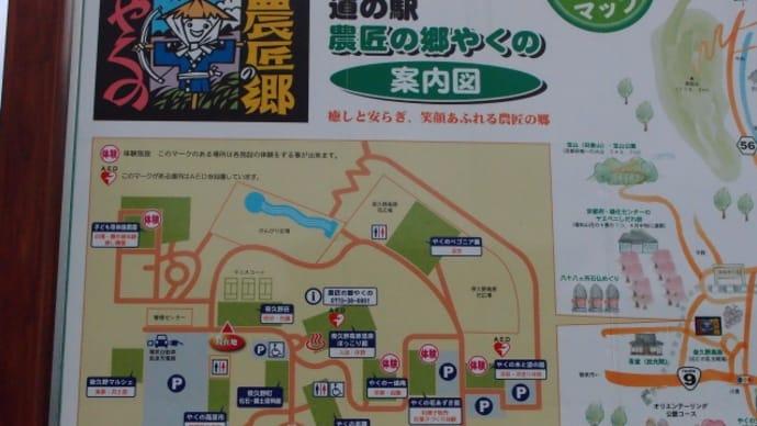 福井から山越えして道の駅「飛騨白山」まできた(2015/6/6)