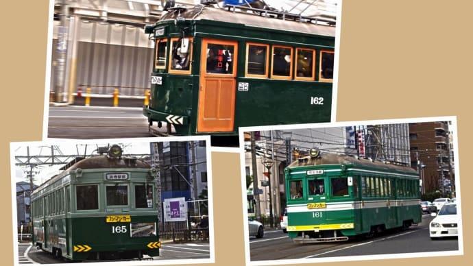 年の初めは阪堺電車から