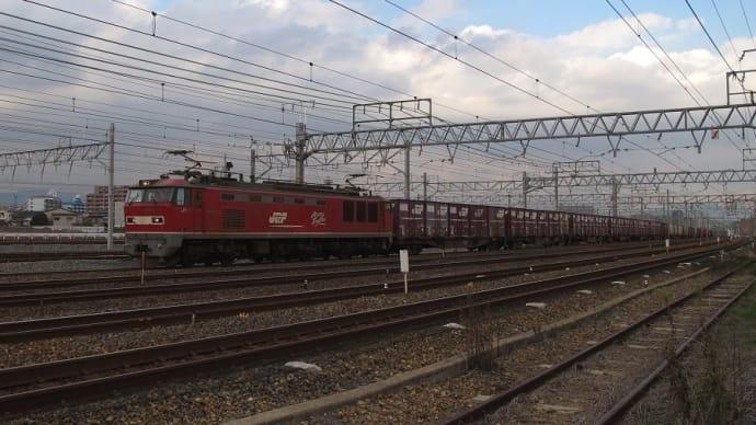 EF510-9牽引
