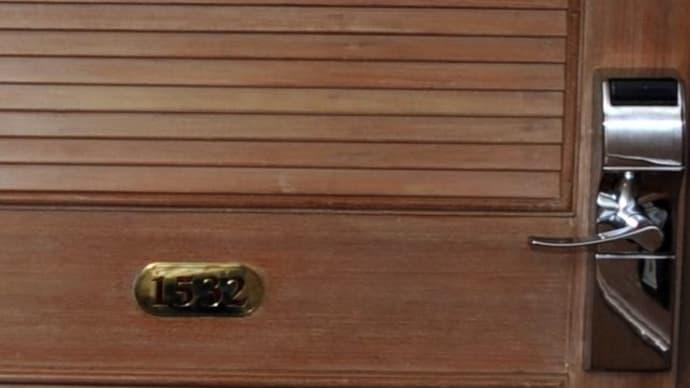 インターコンチネンタル香港*15階のお部屋