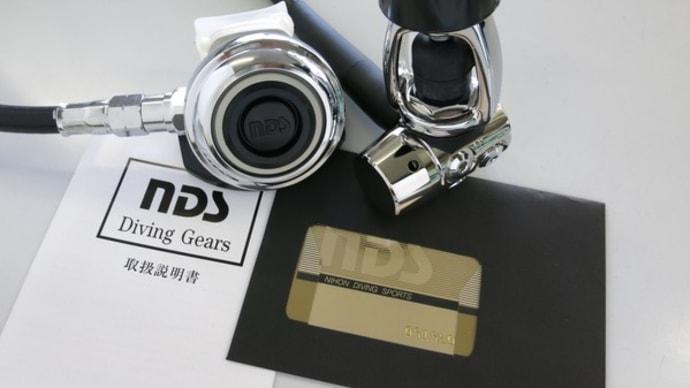 NDSディープ(定価¥78000。販売価格は要お問い合わせ)は安いけどおすすめのレギュレータです