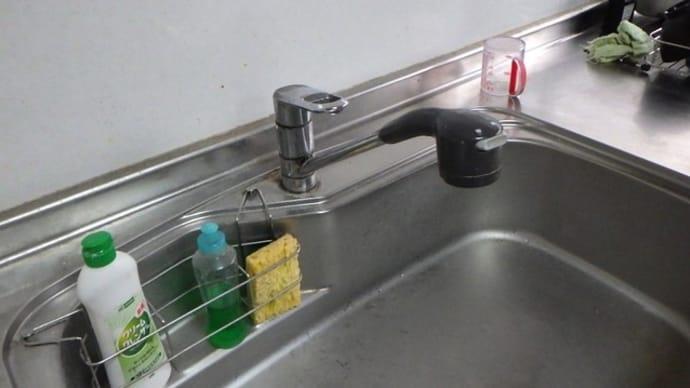 TOTOの水栓交換・・・TKS05304J
