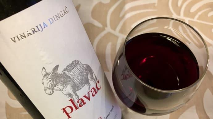 今回のお買い上げ〜クロアチアワイン