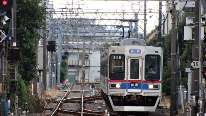 京成金町線3500形