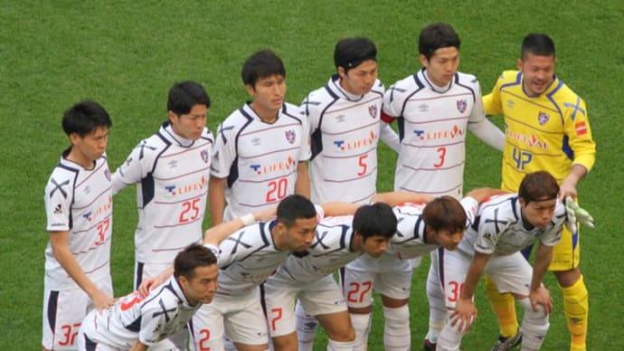 鹿島×FC東京