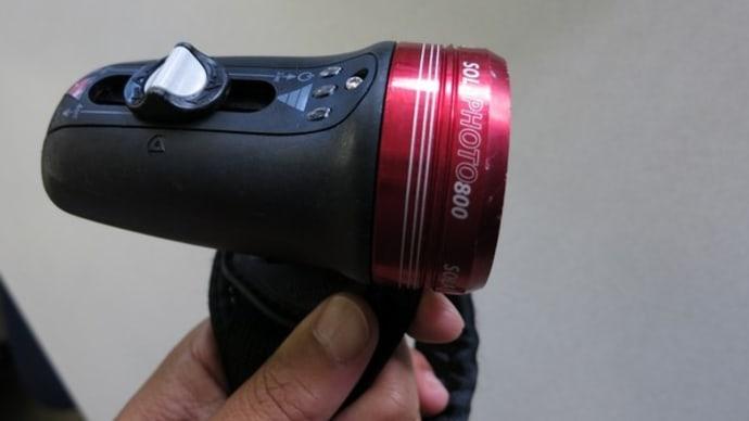 TUSA SOLA FHOTO800赤色ライト(中古販売中)
