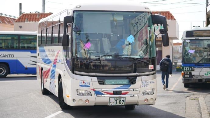 千葉みなとー館山線・南総里見号(ちばシティバス・千葉営業所) 2TG-RU1ASDA