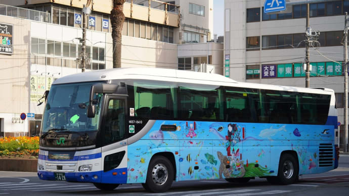 東京-館山線・房総なのはな21号(ジェイアールバス関東・館山支店) 2RG-RU1ESDA