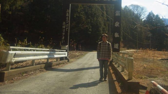 上牧駅からEZ DO DANCE No,12『旅に出る時の下調べ』
