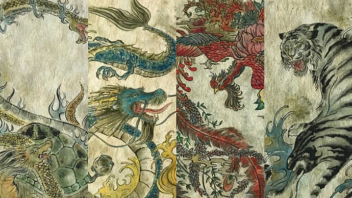 四神と日本の言葉^ ^