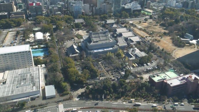 2月の東京タワー:大展望台(第一展望台)から眺める東京の風景 PART3