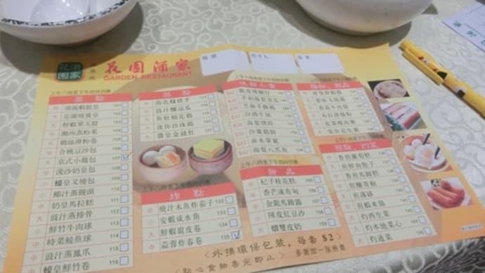 2017年9月香港の旅(その22・香港歴史博物館)9/24