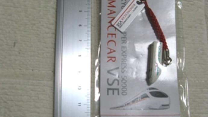 VSEネックレスを作ってみたよ
