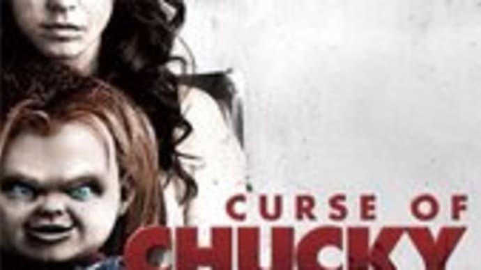 チャイルド・プレイ 誕生の秘密/ Curse of Chucky チャイルドプレイ6