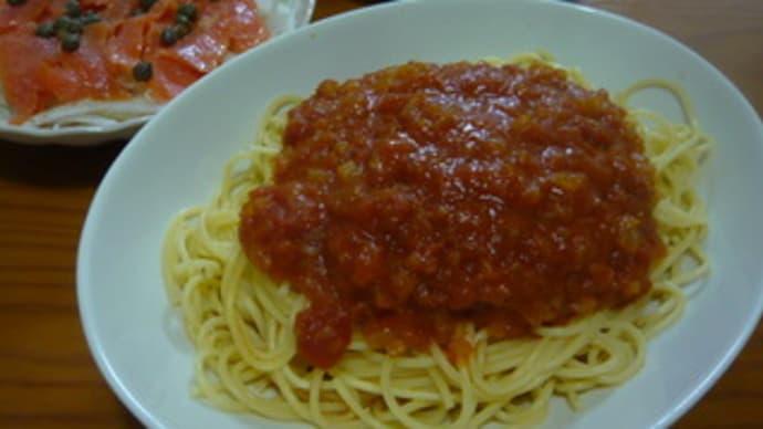今日の晩御飯(トマトソースパスタ)