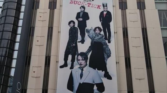 潜入!BUCK-TICKコラボカフェ2020