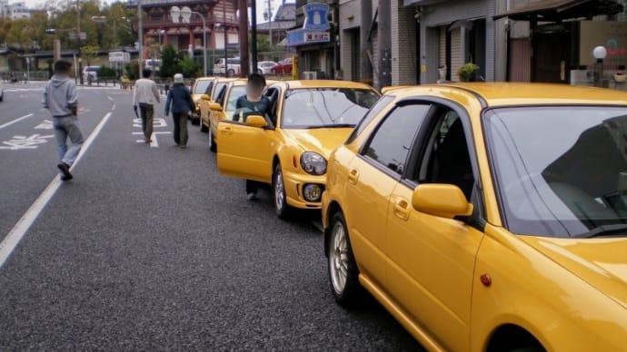 5台の黄色
