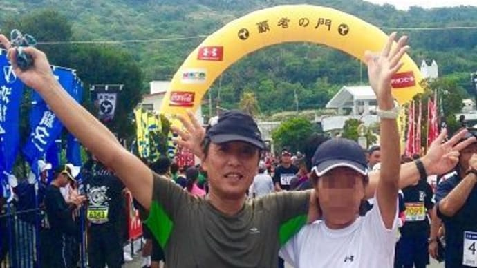 尚巴志ハーフマラソン '15~フィニッシュ
