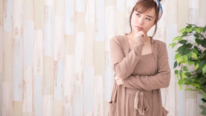 離婚相談 女性 :夫の不倫 夫婦喧嘩 帰宅恐怖症 夫婦修復:夫の気持ちがよくわかるカウンセリング