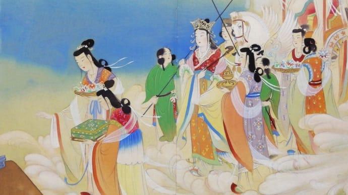 姫宮は『伏魔殿』へ愛の降嫁 ~ずっとKが好きだったの~