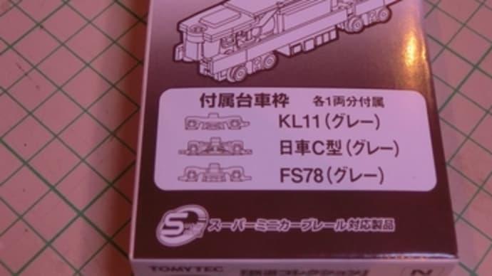横浜市電のペーパーNゲージ模型づくり(その2・1600形の試作が完成)