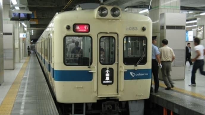 08年9月9日のおでかけ(前編・宮脇俊三展)