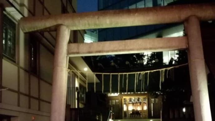 六本木天祖神社(龍土神明宮)、国立新美術館すぐそばの神社